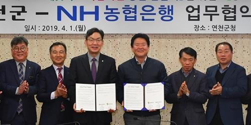 이대훈, NH농협은행과 연천군 손잡고 영농폐비닐 수거활동