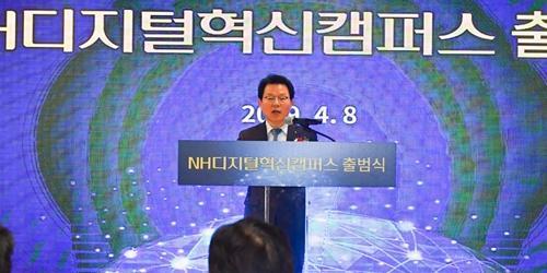 [오늘Who] 김광수, NH농협금융 디지털금융 생태계 텃밭 만들다