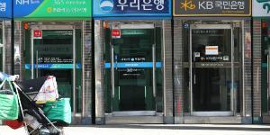 은행권, 점포 폐쇄 자율협약 바탕으로 점포 변신에 속도낸다