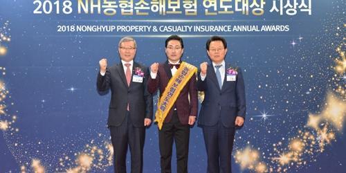 """김광수, NH농협손해보험 시상식에서 """"신뢰받는 보험사 돼야"""""""