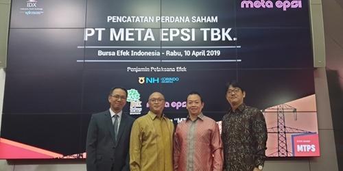 NH투자증권, 인도네시아에서 현지기업 증시상장 성공