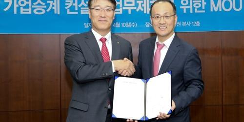 NH투자증권, 삼정KPMG와 손잡고 가업상속 세무자문