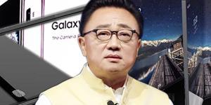 삼성전자 삼성전기 삼성SDI 주가 하락, 갤럭시폴드 품질논란 부각