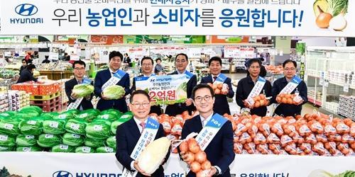 김원석, 현대차 후원받아 농협경제지주 농산물 상생마케팅 진행