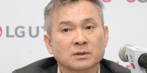 """""LG유플러스 주식 매수의견 유지"", 5G 점유율 늘어 실적에 보탬"