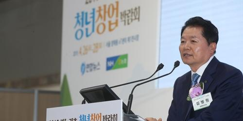 """김병원, 귀농 청년창업박람회에서 """"농업비전 확신해야"""""""