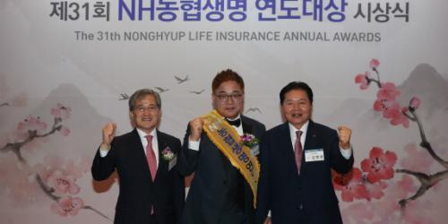"""김병원, NH농협생명 시상식에서 """"협동조합 정신 품어야"""""""
