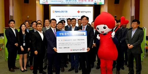 이대훈, NH농협은행 임직원과 헌혈봉사로 생명 나눔 실천