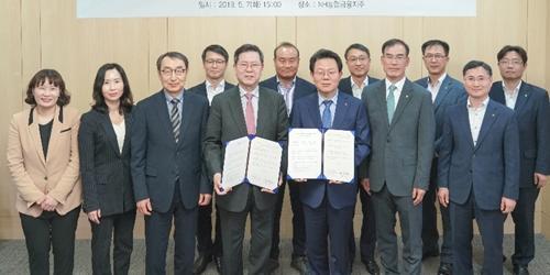 김광수 김태현, NH농협금융 서울과학종합대학원 인재양성 협력