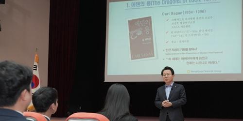 """김광수, NH농협은행 신입사원에게 """"디지털 역량은 필수"""""""