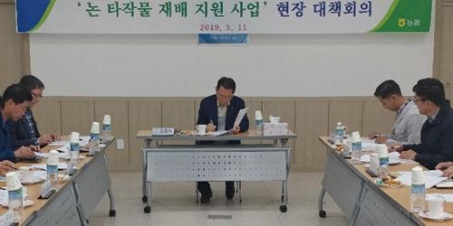 김원석, 쌀 과잉생산 막기 위한 '논 다른 작물 재배 지원사업' 점검