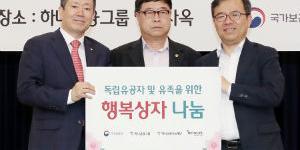 하나금융그룹, 보훈처와 함께 영주귀국 독립유공자 후손 지원