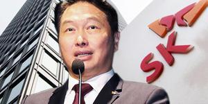 SK그룹, SK하이닉스 수직계열화 위해 반도체소재사업 적극 확대