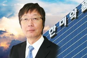 [Who Is ?] 권세창 한미약품 대표이사 사장