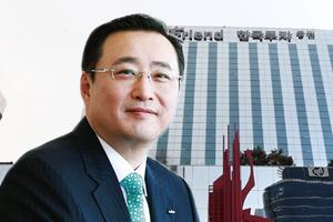 [Who Is ?] 김남구 한국투자금융지주 대표이사 회장
