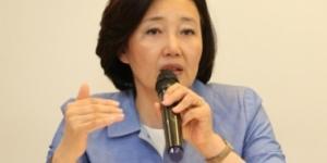 """""""중기부, 경기침체와 일본 수출규제 극복 위해 1조3천억 특례보증"""