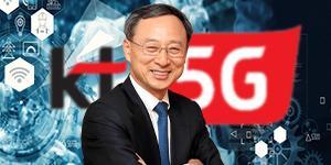 """""""KT, 5G통신 가입자 늘고 부동산사업 호조로 내년 실적 반등 가능"""