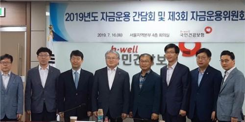 """김용익 """"건강보험 자금운용을 수익성 높이는 방향으로 혁신"""""""