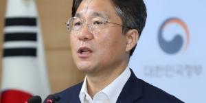 """""""성윤모 """"소재부품장비산업 경쟁력 강화 위해 7조8천억 투자"""""""