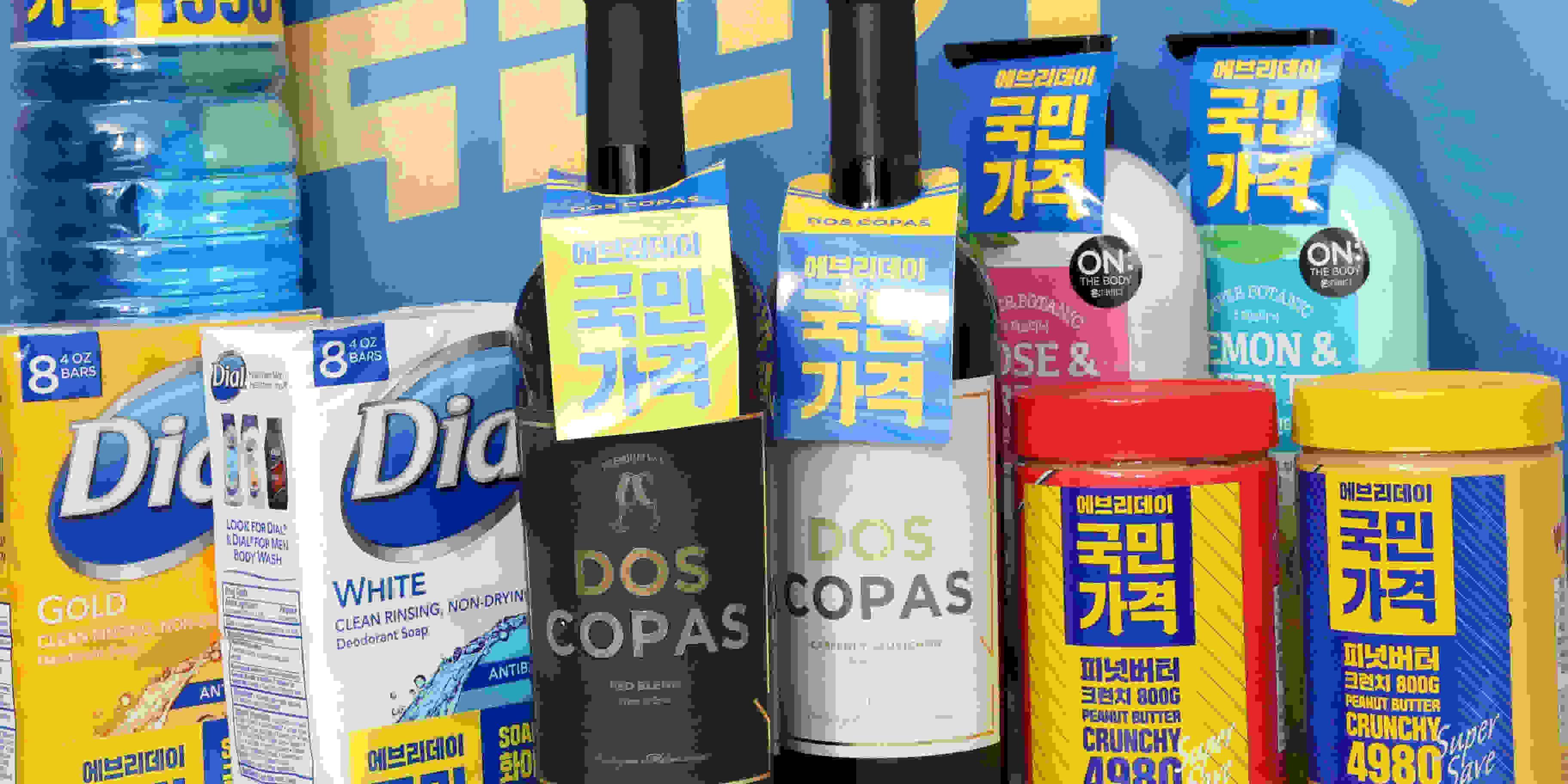 """""""이마트 상시 초저가상품 30여 종류 내놔, 이갑수"""