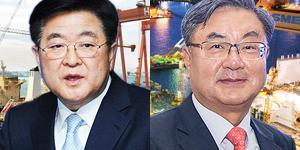 """""""한국조선해양 대우조선해양 주가 급락, 일본 기업결합 제동 가능성"""