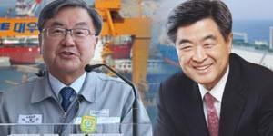 """""""한국조선해양과 대우조선해양 기업결합을 일본이 가로막기 쉽지않아"""