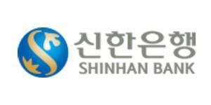 """""""신한은행, 경제제재 준수 가이드라인 만들어 국내외 영업점에 배포"""