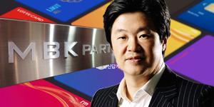 """ MBK파트너스 우리은행, '롯데카드 인수' 대주주 적격성 심사 신청"