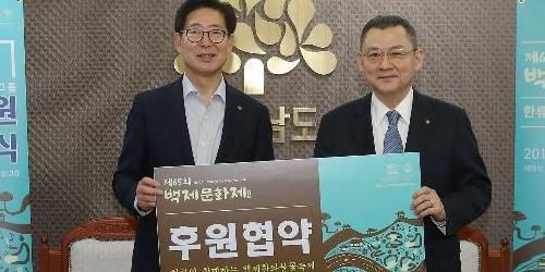"""""""양승조 김신연, 충남 공주 백제문화제에서 한화불꽃축제 열기로"""