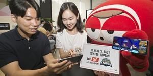 """""""KT 5G통신 가입자 유치 기대이하, e스포츠 생중계 내세워 전열정비"""