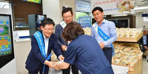 NH농협은행, 마늘 생산농가 돕기 위해 상생마케팅 펼쳐