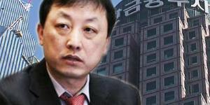 """""""신한금융투자, '라임자산운용 사태'로 초대형 투자은행 가는 길 험난"""