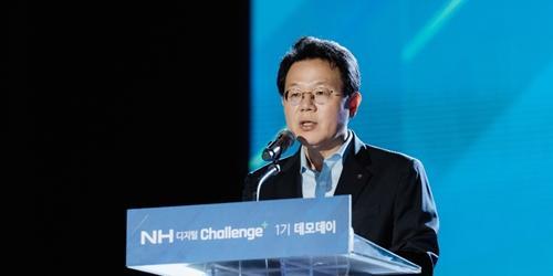 """김광수, NH농협금융 스타트업 행사에서 """"상생 디지털 생태계 조성"""""""