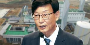 """""""지역난방공사, 국제유가 하락으로 LNG 가격 떨어져 실적개선 기대"""