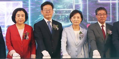 """""""신안산선 계획 21년 만에 첫 삽, 포스코건설 무재해 준공 다짐"""