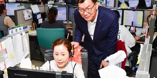 """""""이대훈, NH농협은행 고객센터 찾아 추석연휴 비상대응체계 점검"""