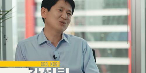 """""""강성부, KCGI 유튜브 채널 열고"""