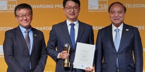 """""""KT, 5G 기반 임무수행 플랫폼 '스카이십'으로 글로벌 산업상 받아"""