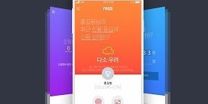 """""""신한금융투자, SK텔레콤 패스앱에 계좌 개설과 해외주식 거래 제공"""