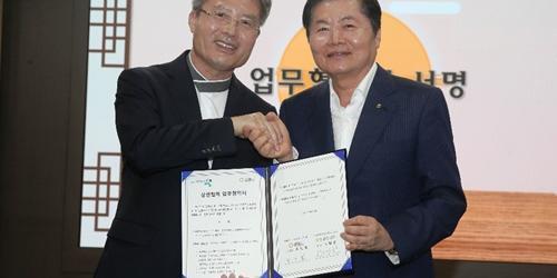 """""""농협 원불교와 농식품 유통망 확대 협력, 김병원"""