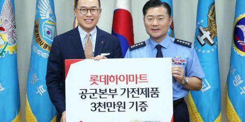"""롯데하이마트 공군에 가전제품 기증, 이동우 """"사회공헌활동 계속"""""""