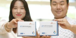 """""""SK바이오사이언스, 자체개발 세포배양 독감백신 아시아에 수출"""
