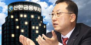 """""""김병철, 신한금융투자의 글로벌투자금융사업 키우기 더 고삐 죄"""