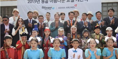 아시아나항공, 노후화된 몽골 학교의 실내체육관 리모델링 지원