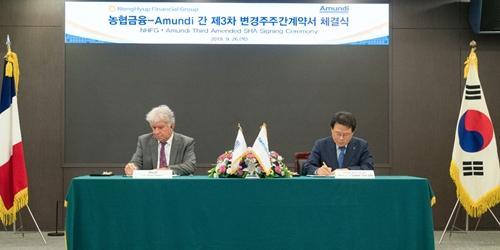 김광수, NH아문디자산운용 2대주주 아문디와 협력관계 강화