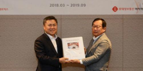 롯데정보통신, 롯데글로벌로지스의 IT기반 차세대 택배시스템 완성