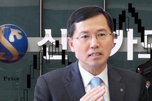 [오늘Who] 임영진, 신한카드 디지털금융에 애플의 '혁신' 입힌다
