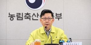 """""""김현수, 경기 북부를 돼지열병 마지노선으로 잡고 확산방지 총력전"""