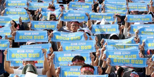"""철도노조 파업에 열차 운행 줄어, 손병석 """"노조와 진정성 있는 대화"""""""