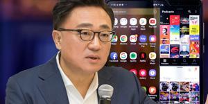 """""""삼성전자, 내년 폴더블폰 2종 더 내놓아 스마트폰 라인업 강화할 듯"""